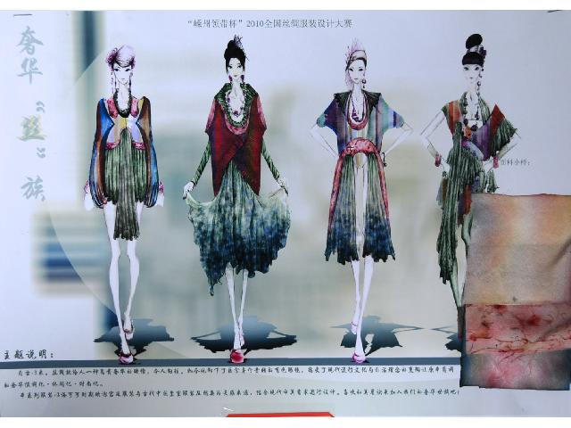"""""""嵊州领带杯""""2010全国丝绸服装设计大赛作品"""