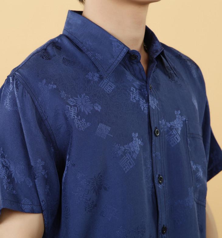 深蓝色短袖男式真丝衬衫