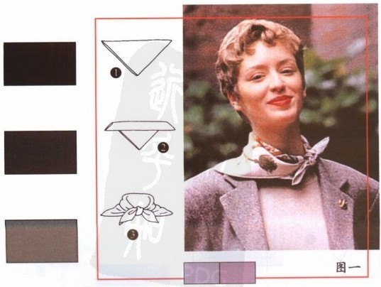 丝巾与服饰的色彩搭配(三)