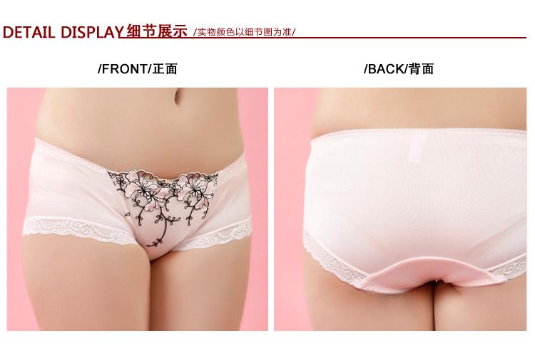 美女真丝内裤粉红色低腰刺绣蕾丝花边100%桑蚕丝